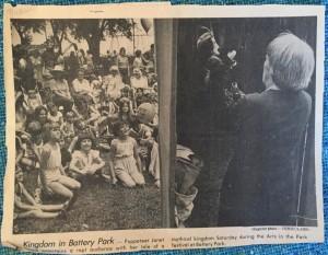 Photo, 7/18/1982